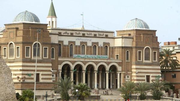 rek-libyan-central-bank