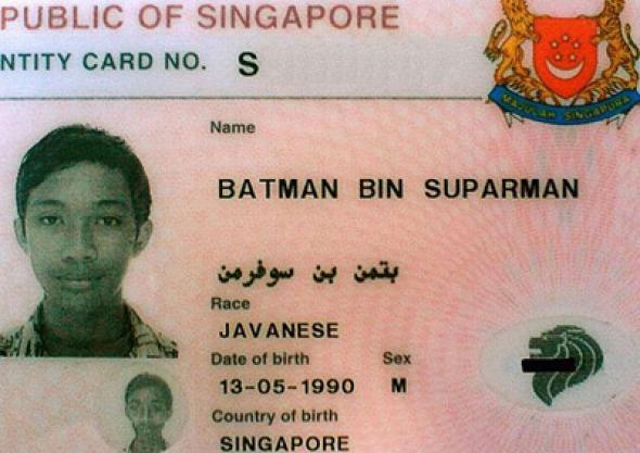 rek-batman-bin-superman