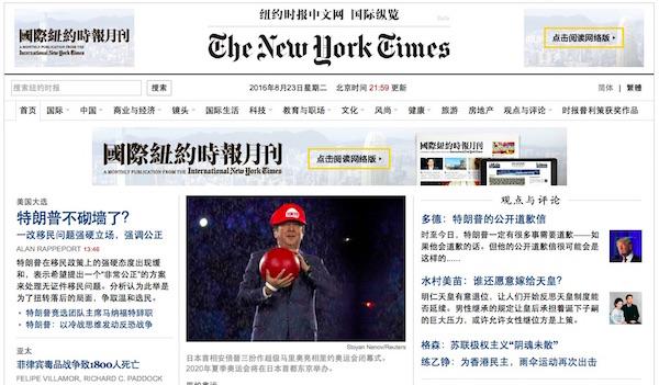 nytimes-cince